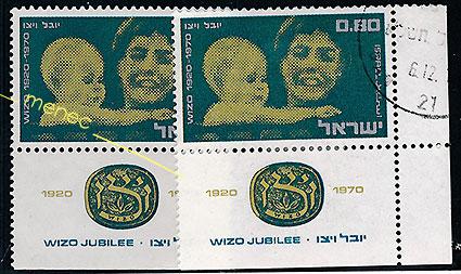 Israel, sionistinen naisjärjestö WIZO 1970, 2 kpl