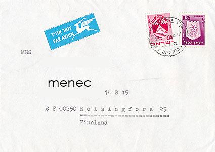 Israel, kirjelähetys Suomeen 1971