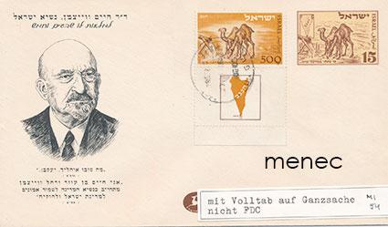 Israel, Eilatin postitoimiston avaus 1950, 500 Pr tabilla ja 15 Pr ehiöllä