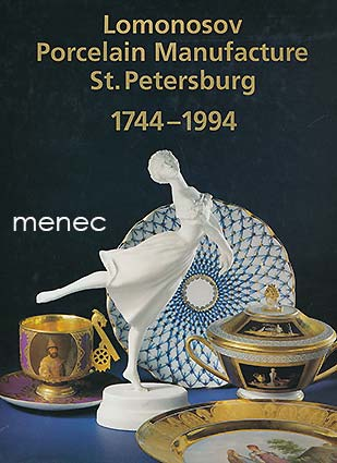 Agarkova, Galina & Petrova, Nataliya - 250 Years of Lomonosov Porcelain Manufacture St. Petersburg 1744-1994