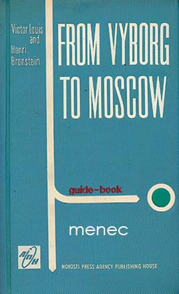 Louis, Victor & Bronstein, Henri - From Vyborg to Moscow by Car