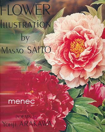 Saito, Masao - Flower Illustration