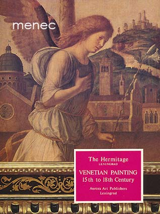 Venetian Painting 15th to 18th Century