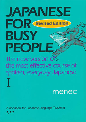 Japanese for Busy People. I