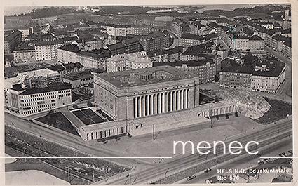 Antikvaarinen kirjakauppa Menec - Helsinki, Eduskuntatalo, Töölö, ilmakuva